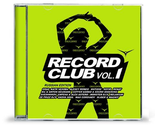 1184013722_Record_Club_Vol_1.jpg