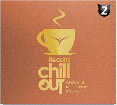 Record Chill-Out Part 2 (2007)