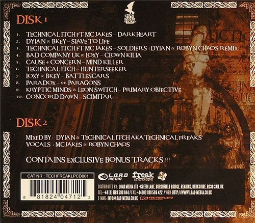Dylan & Technical Itch present Technical Freaks - Destruction Ritual