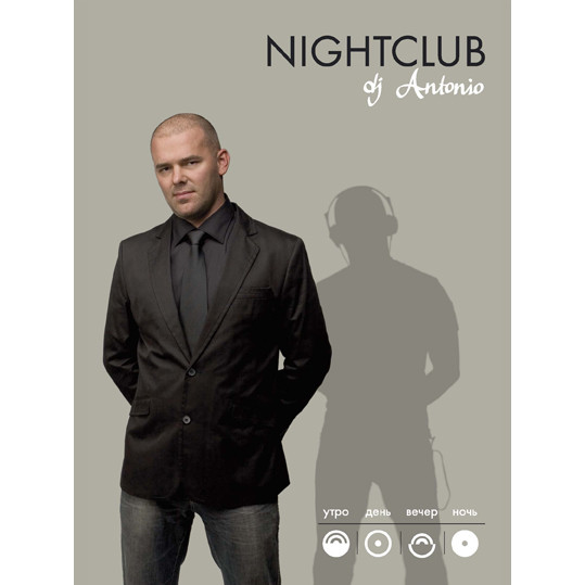 DJ Antonio - NIGHTCLUB - 2008