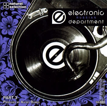 Russian Electronic Department Part 3 (Produced by Alexey Romeo) 2008