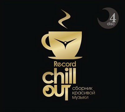 Record Chill - Out Part 4 (2008)