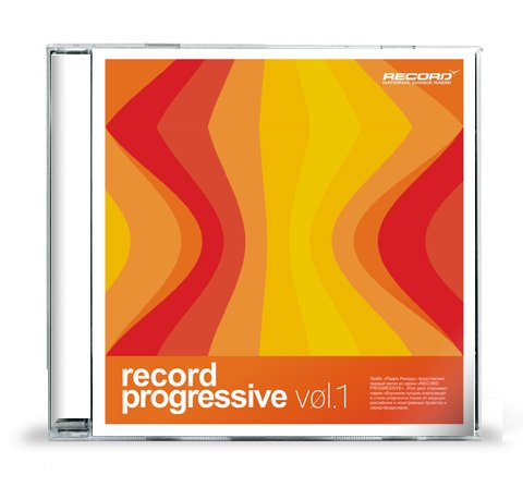 Record Progressive vol.1 (2008)
