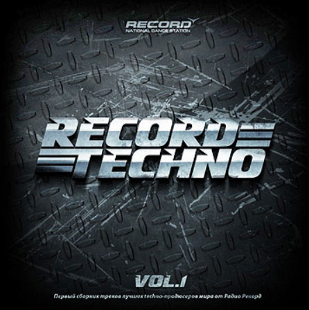 Record Techno vol.1 (2008)