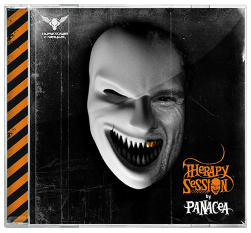 Therapy Session 7 - mixed by Panacea (2008)