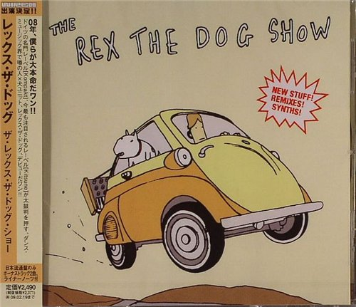 Rex The Dog - The Rex The Dog Show (2008)