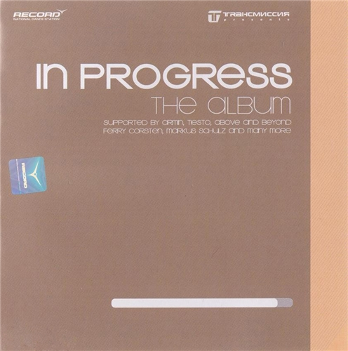 In Progress - The Album (2008)