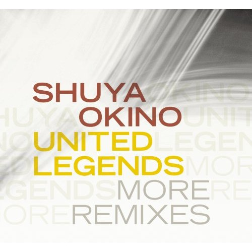 Jazz Albums: Maximilian Lopp - Disappear; Shuya Okino - United Legends More Remixes