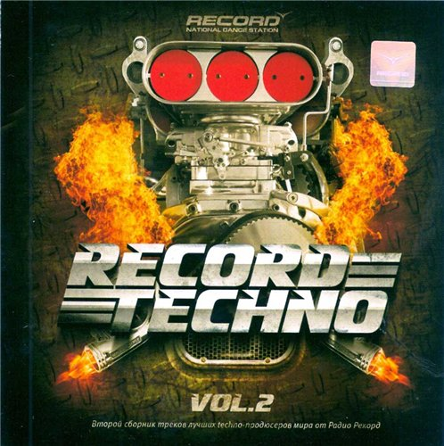Record Techno Vol. 2 (2008)