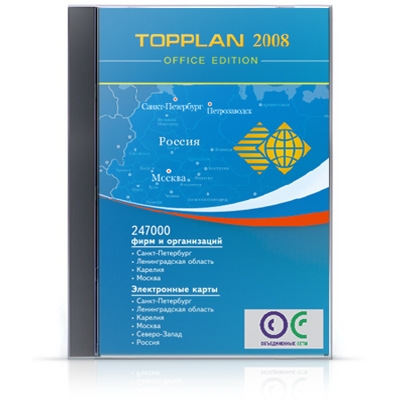 TopPlan  2008 (Office Edition)