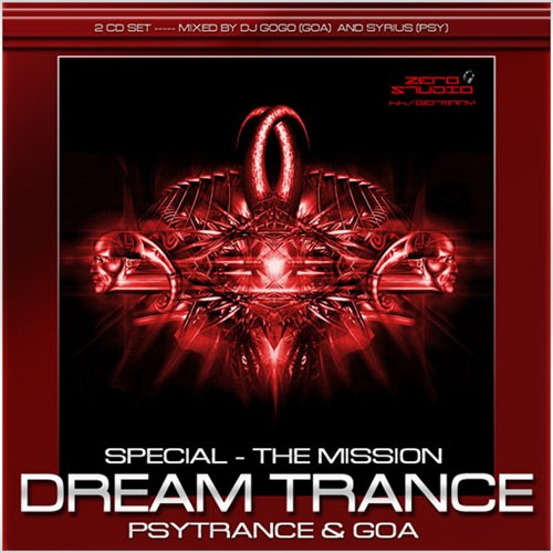 Dream Trance Special The Mission (2008) *Unreleased*
