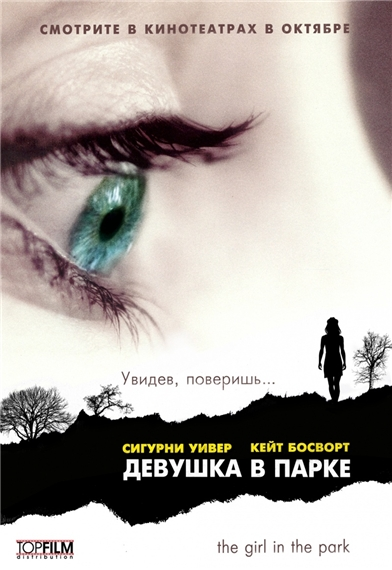 Девушка в парке / The Girl in the Park (2007) DVDRip
