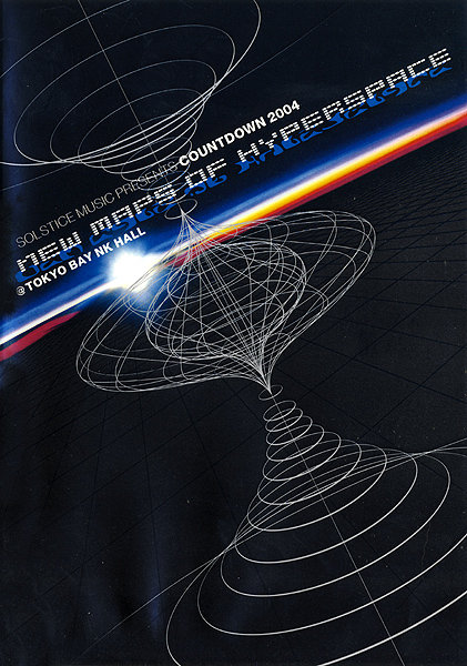 VA - Countdown 2004 - New Maps Of Hyperspace (2006) DVDRip