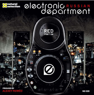 Russian Electronic Department 4 (Produced by Alexey Romeo)