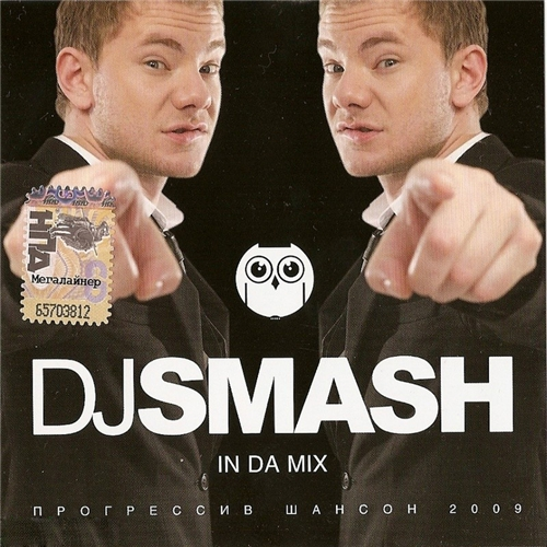 Dj Smash - In Da Mix (2009)