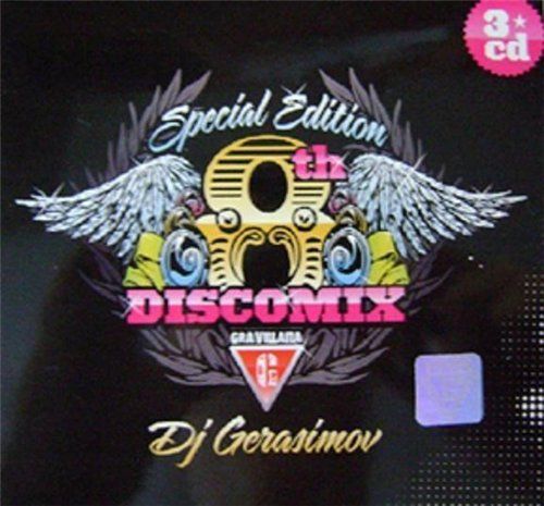 Discomix 8 - mixed by Dj Gerasimov (2008) 3xCD