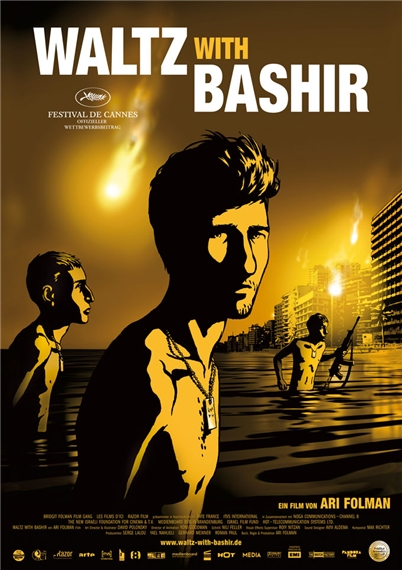 Вальс с Баширом / Waltz with Bashir (2008) DVDRip