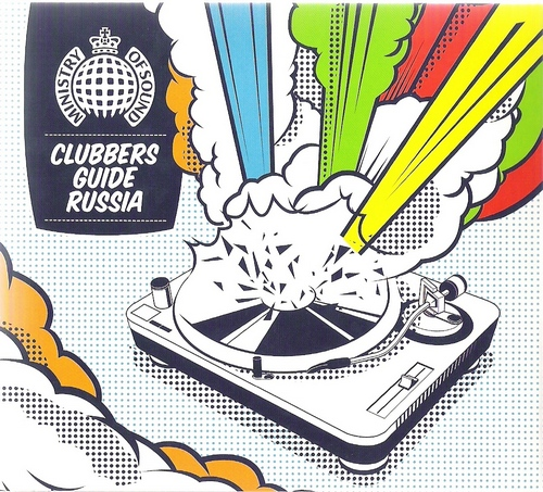 Ministry Of Sound - Clubbers Guide Russia (2009) 2xCD