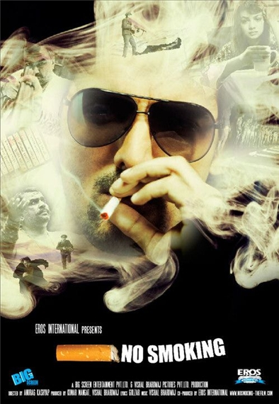 Не курить / No Smoking (2007) DVDRip