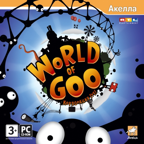 World of Goo: Корпорация Гуу! (2009)