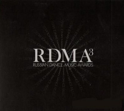 Russian Dance Music Awards (RDMA) 2009