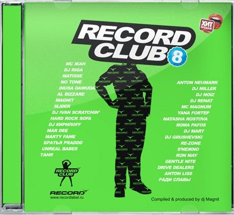 Record Club Vol.8 Mixed by DJ Magnit (2009)