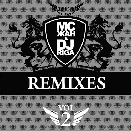 DJ Riga feat. МС жан - Comeonfm.ru Remixes Vol.2 (2009) + Alexx Rave - Beware of Substitutes (2009)