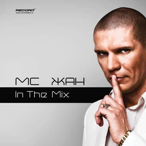 MC Жан - In The Mix (2009)