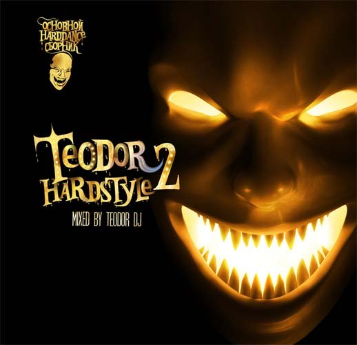 Teodor HARDSTYLE 2: mixed by Teodor Dj (2009)