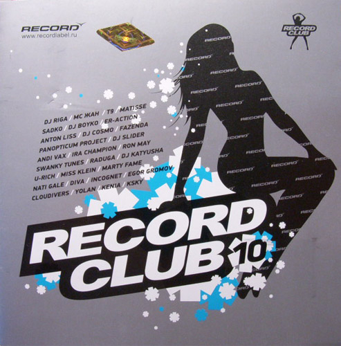 Record Club Vol.10 (2009)