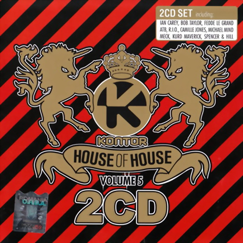 Kontor House of House Volume 5 Romanian Edition (2009)
