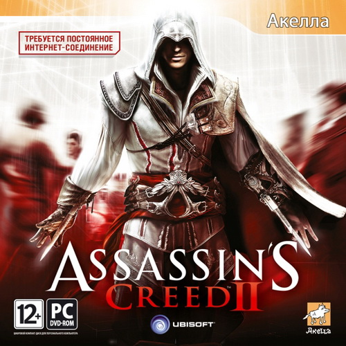 Assassin's Creed II (2010)