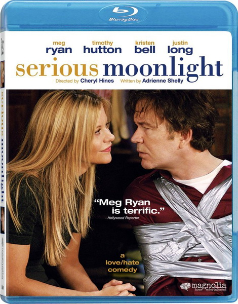 Это развод! / Serious Moonlight (2009) DVDRip