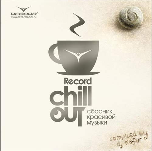 Record Chill-Out Vol.6 (2010)