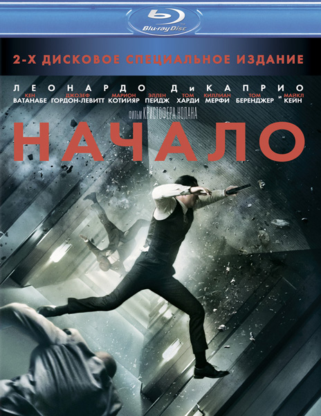 Начало / Inception (2010) DVDRip + BDRip