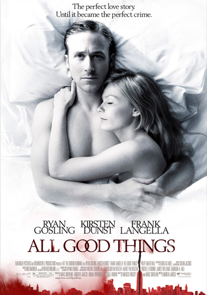 Все самое лучшее / All Good Things (2010) DVDRip