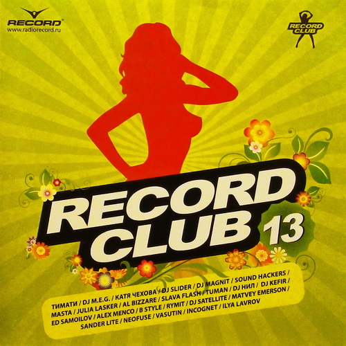 VA - Record Club Vol.13 (2011)