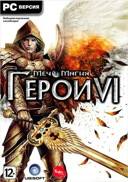 Might & Magic: Heroes VI / Меч и Магия. Герои VI (2011/Demo)