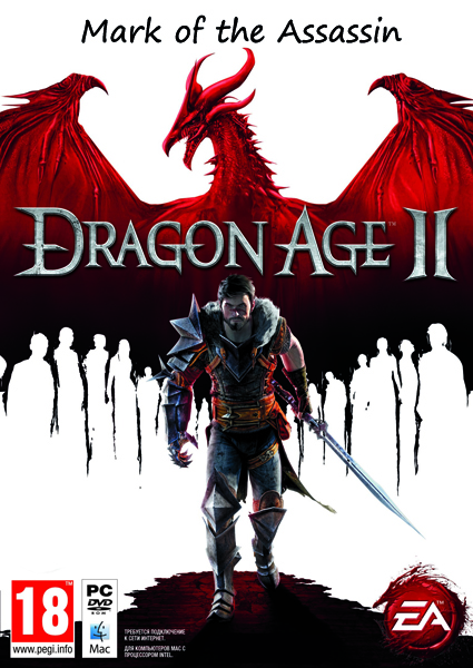 Dragon Age 2: Mark of the Assassin (2011 / Add-on)