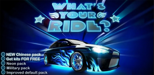What's Your Ride? (2011)