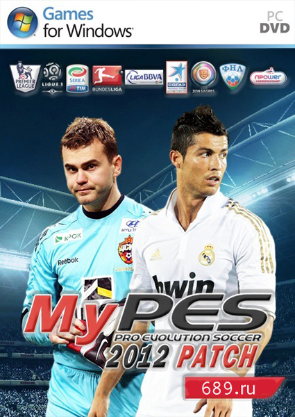 MyPES 2012 patch (2012)