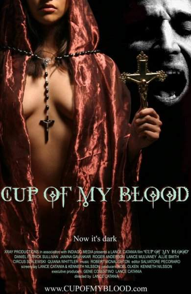 ���� ���� ����� / Cup of My Blood (2005) DVDRip