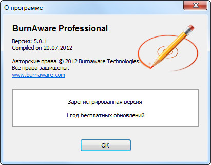 BurnAware 5.0.1 Professional