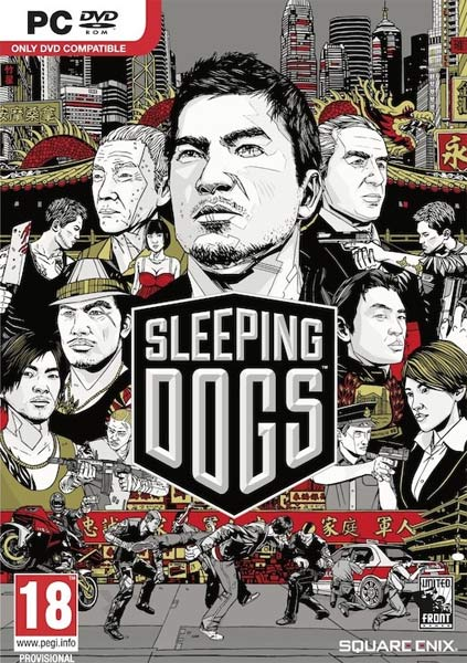 Sleeping Dogs. Limited Edition (2012)