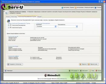 Serv-U File Server Platinum 12.1.0.6 (2012) ML