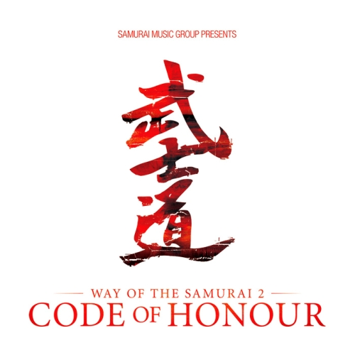 Way Of The Samurai 2: Code Of Honour (2012)