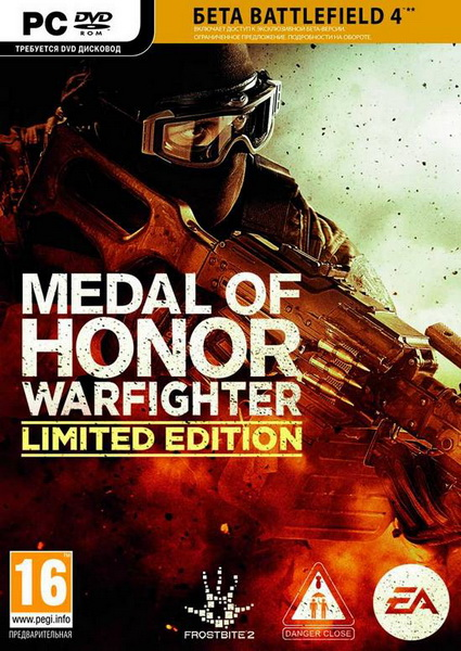 Medal of Honor: Warfighter Limited Edition (2012)