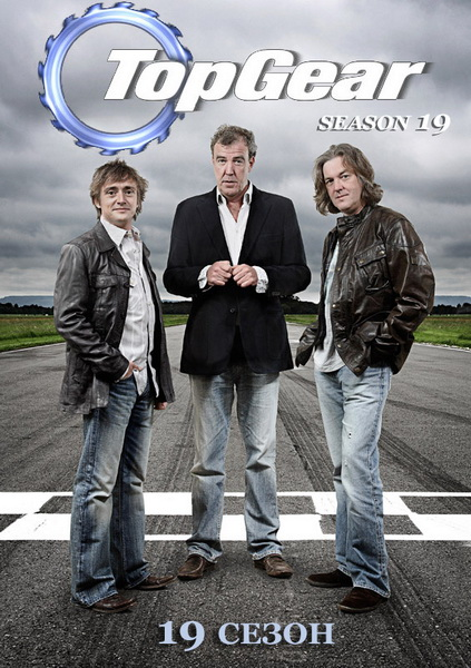 ��� ��� / Top Gear (19 �����/2013) HDTVRip