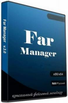 Far Manager  v. 3.0 build 3464 (ML/RUS) 2013
