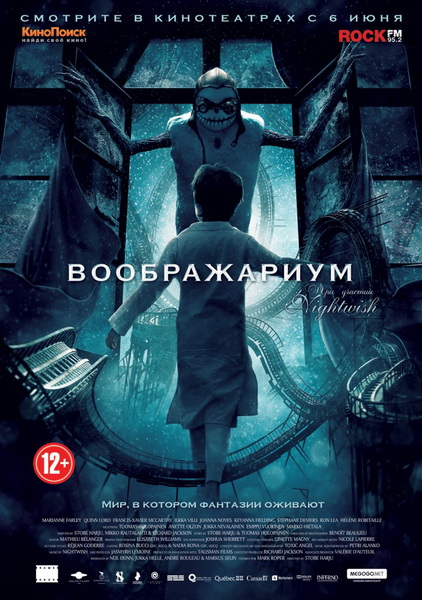 Воображариум / Imaginaerum (2012) DVDRip